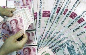 Рубль последует за юанем