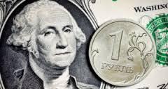 Котировки в паре доллар/рубль будут неизменны до пятницы