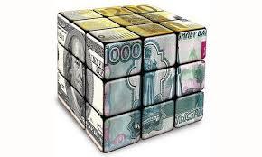 Рубль уступает и евро, и доллару в начале дня