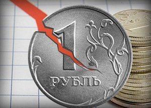 Рубль уступает доллару на открытии