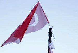 Moody's понизит рейтинг Турции