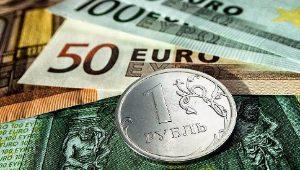 Евро на отметке 71 рубль
