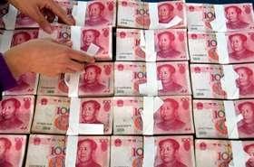 Увеличение резервов в юанях