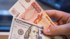 Доллар торгуется ниже 63,50 рубля