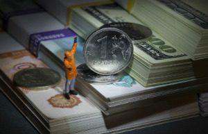 Прогноз по валютам на вторник