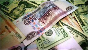 Пятничные торги на валютной бирже