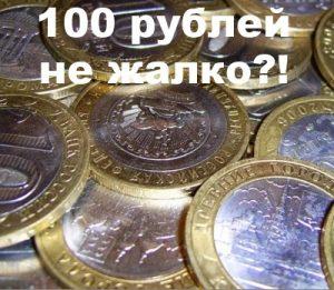 Что значит майнить криптовалюту простыми словами-9