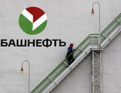 Продажа «Башнефти» отложена