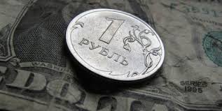 Рубль переоценён