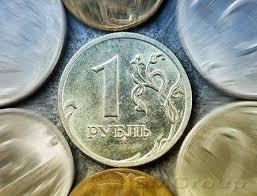 Рубль Рубль растет на открытии торговрастет на открытии торгов