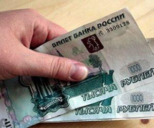 Динамика снижения стоимости пары доллар/рубль сохранится