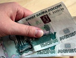 Какова поддержка у рубля
