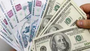 Рубль укрепляется к основным валютам