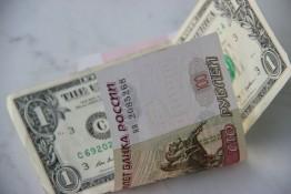 Доллар торгуется ниже 64,50 рубля
