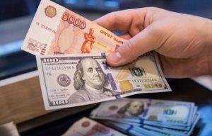 Доллар у отметки 65 рублей