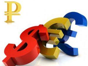 Прогнозируем рост рубля