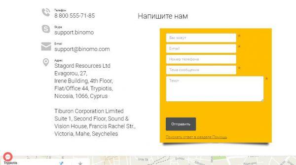 Бином саратов официальный сайт личный кабинет