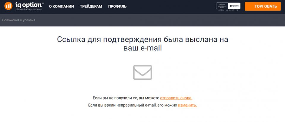 Юрий Михеев Опционы